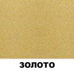 Панели цвет золотой