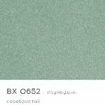 Алюкобонд Изумрудно-серебристый цвет