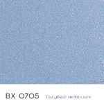 Аллюминиевые панели цвета голубой металлик