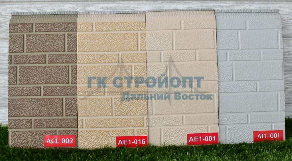 Панели ханьи под кирпич цвета AC1-002_AE1-016_AE1-001_AI1-001